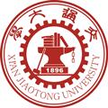 2019年西安交通大学成人高考招生简章/招生专业/招生政策