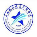 2021年西安铁路职业技术学院高职单招招生简章/招生专业/招生政策