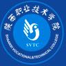 2021年陕西职业技术学院高职单招招生简章/招生专业/招生政策