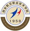 2021年西安航空职业技术学院高职单招招生简章/招生专业/招生政策
