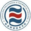 2018年杨凌职业技术学院高职单招招生简章/招生专业/招生政策