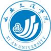 2021年西安文理学院对口单招本科招生简章/招生专业/招生政策