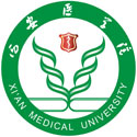 2017年西安医学院对口单招招生简章/招生专业/招生政策