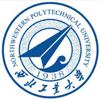 2019年西北工业大学在职考研招生简章/招生专业/招生政策