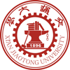 2021年西安交通大学在职研究生招生简章/招生专业/招生政策