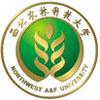2018年西北农林科技大学在职研究生招生简章/招生专业/招生政策