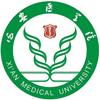 2021年西安医学院专升本招生简章/招生专业/招生政策